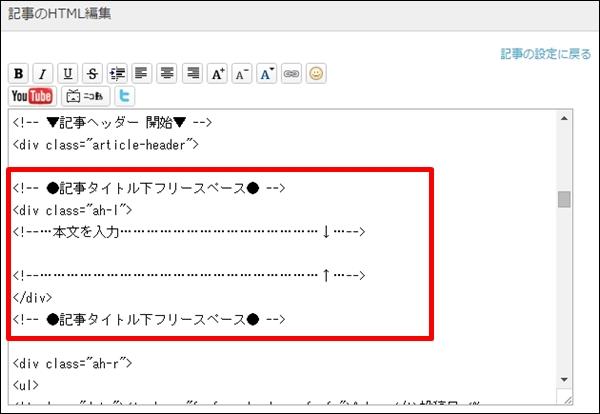 freespacecolumnunder05.jpg