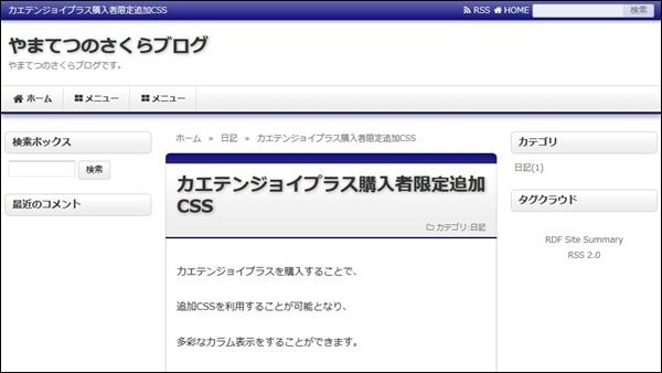 kaetenjoyplus11.jpg