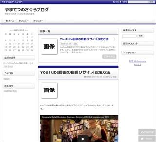 kaetenJOY(カエテンジョイ)テンプレート詳細レビュー