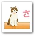 sakurablog_eycatch.jpg