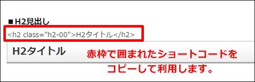 shortcode12.jpg